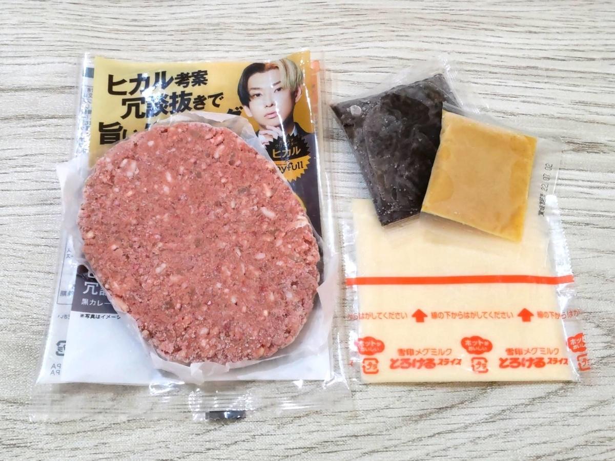 ジョイフル 冷凍食品 冗談抜きで旨いハンバーグ どこに売ってる スーパー コスモス 通販