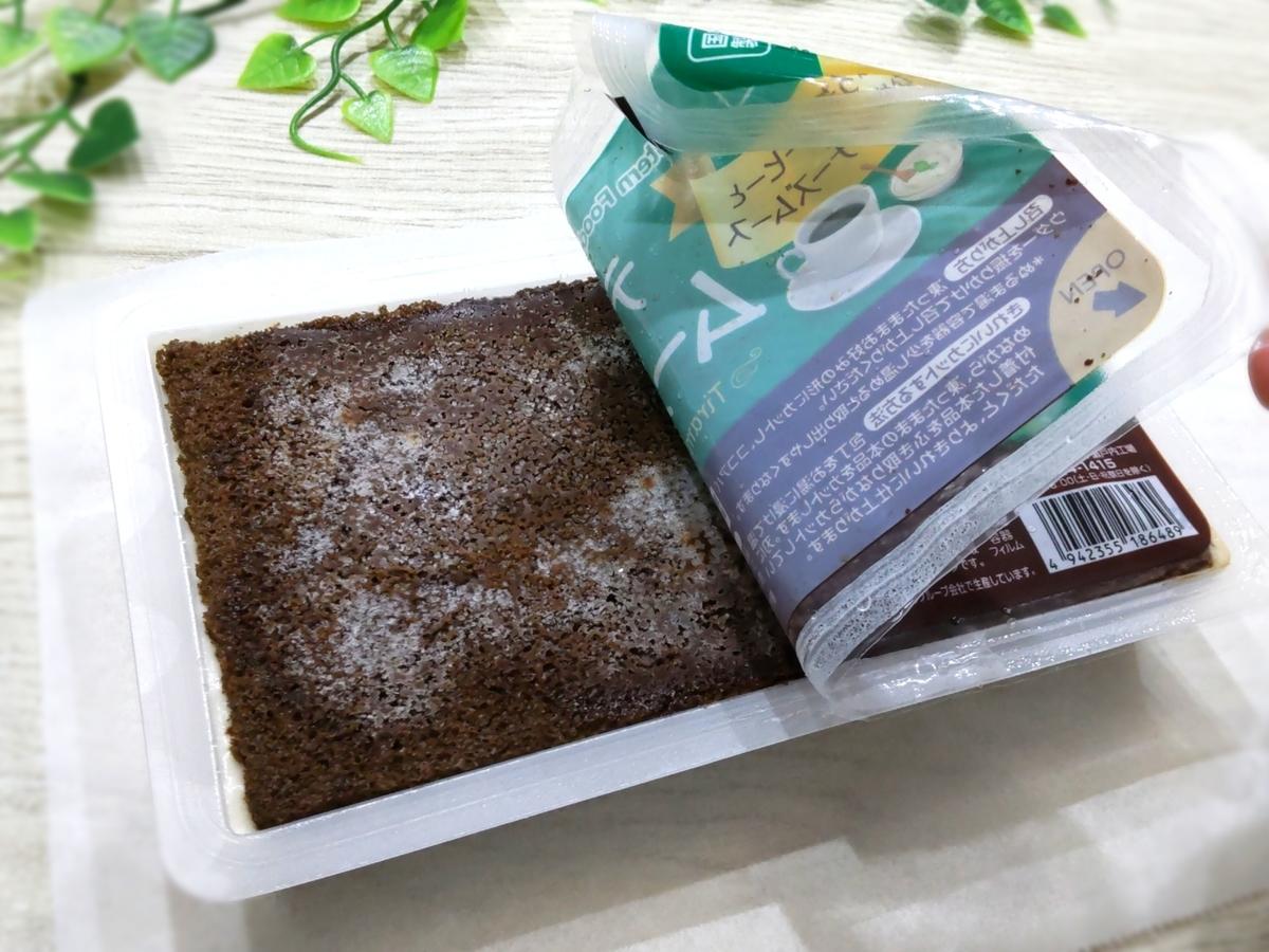 業務スーパー ティラミスムースケーキ 解凍時間 食べ方 口コミ 感想 レビュー