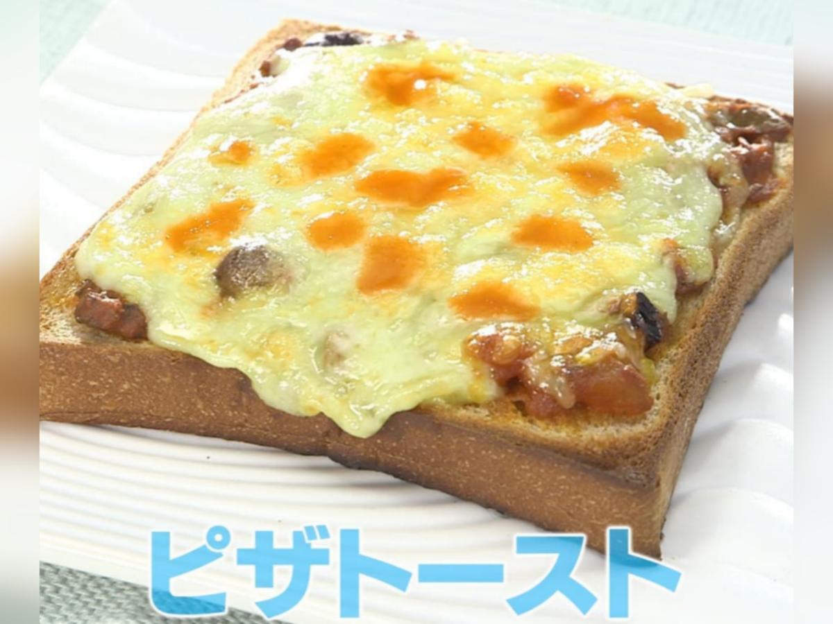 家事ヤロウ 木村拓哉レシピ ピザトースト 材料 作り方 タバスコガーリックペパーソース
