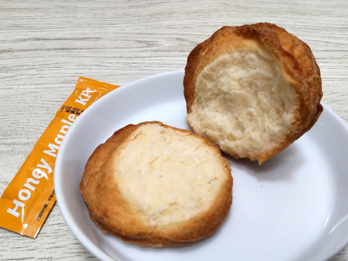 ケンタッキー 発酵バター入りビスケット 温め方 食べ方 口コミ 感想 レビュー 評価