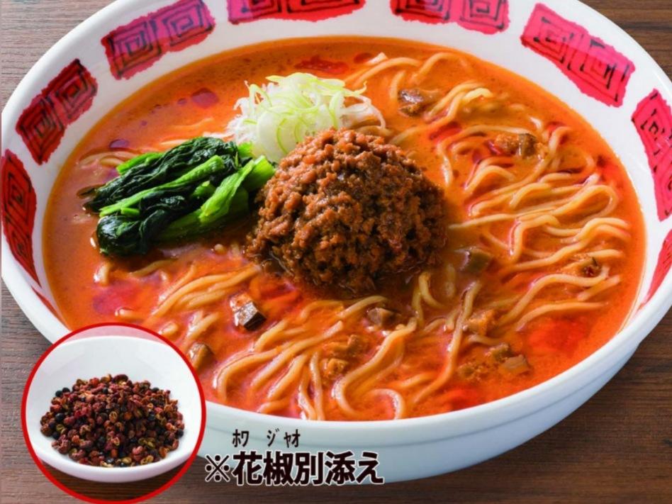 バーミヤン おすすめ 人気ランキング 花椒と自家製ラー油の担担麺 値段 口コミ 評価