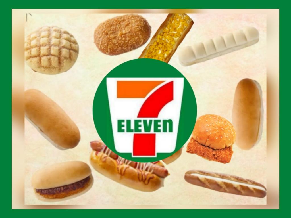 テレビ プロが選ぶ ラヴィットランキング セブンイレブン 人気パン 一流パン職人 おすすめ