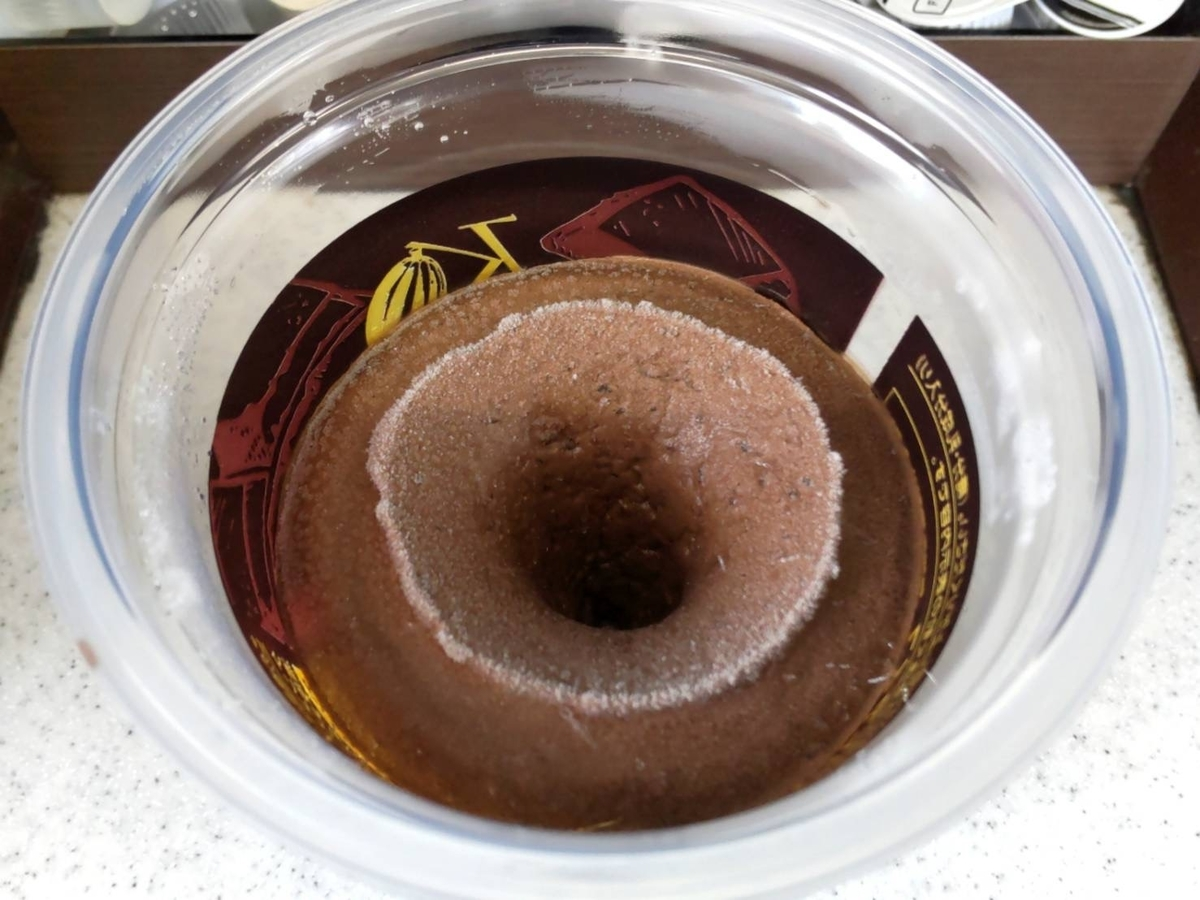 ファミマ ケンズカフェ チョコレートフラッペ まずい?美味しい 口コミ 感想 レビュー 評価