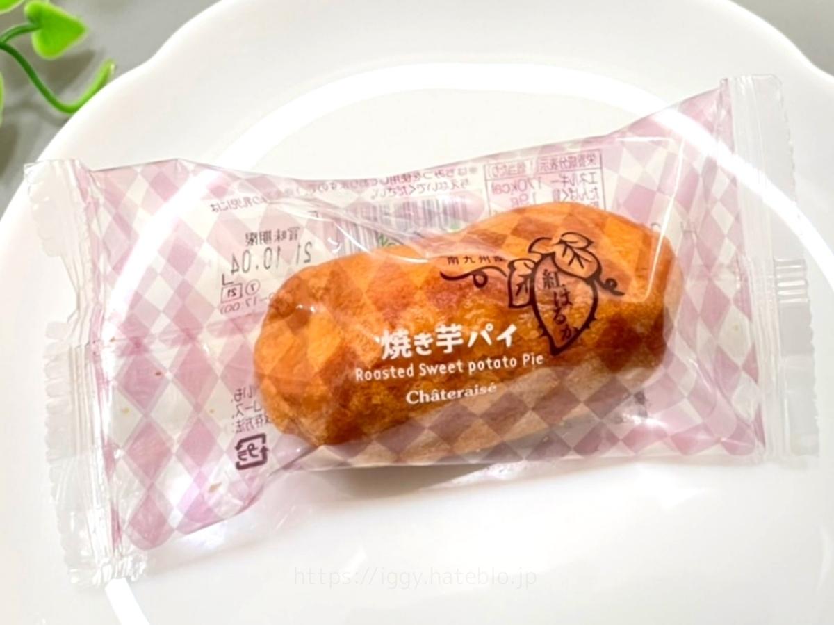シャトレーゼ 南九州産紅はるかの焼き芋パイ 原材料 カロリー 栄養成分 口コミ レビュー