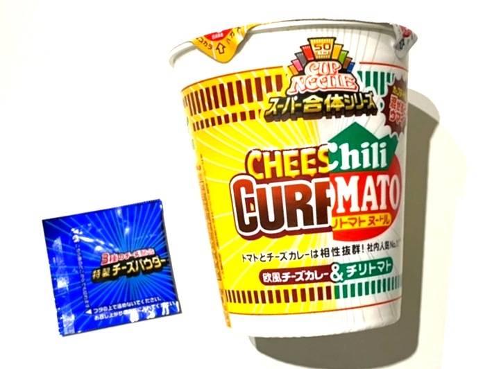 カップヌードル 欧風チーズカレー&チリトマト 値段 原材料 カロリー 栄養成分