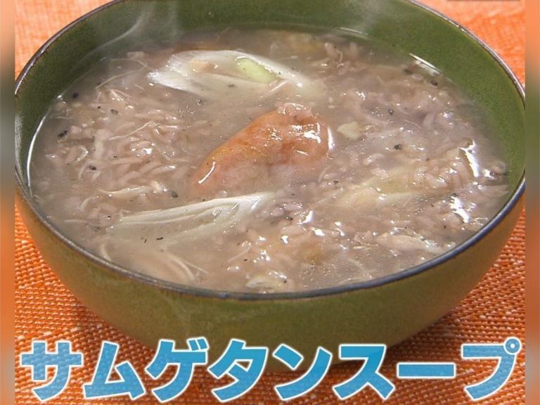 家事ヤロウ レシピ コストコ人気商品 ランキング 1位 ロティサリーチキン サムゲタンスープ