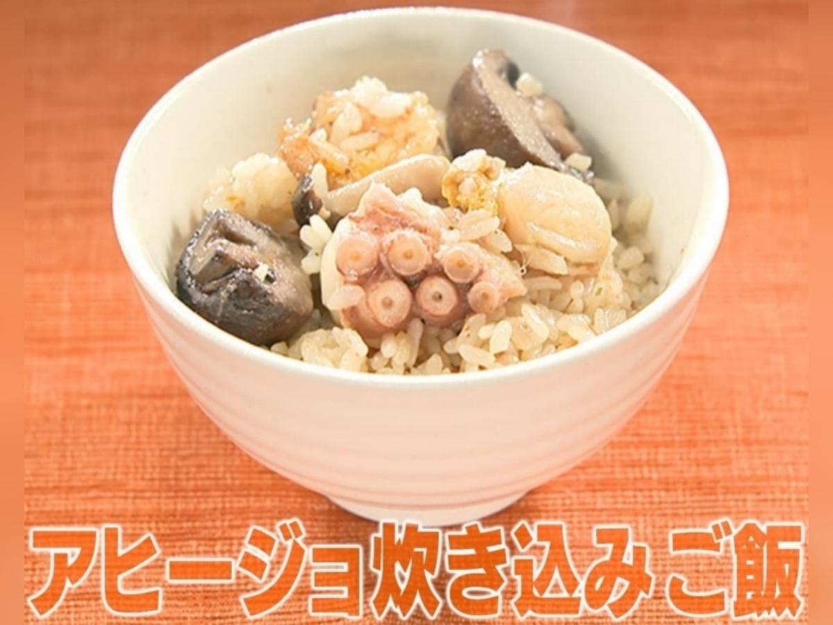 家事ヤロウ レシピ コストコ人気商品 ランキング シーフードアヒージョ 炊き込みご飯