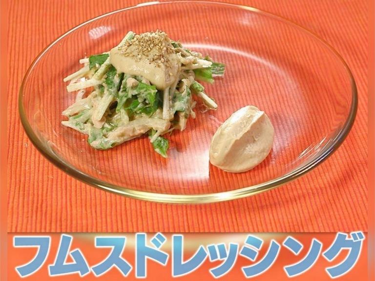 家事ヤロウ レシピ コストコ人気商品 ランキング オーガニックフムス ドレッシング