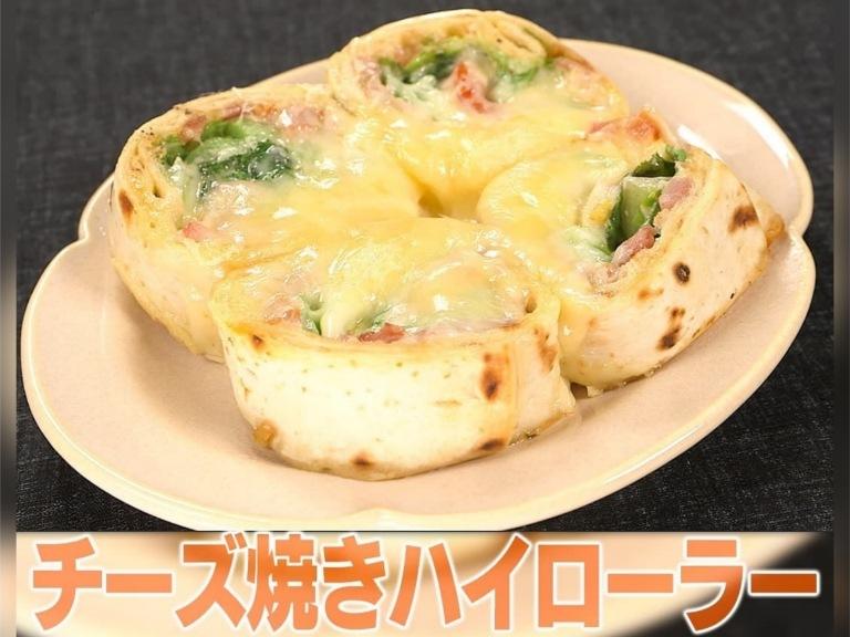 家事ヤロウ レシピ コストコ人気商品 ランキング ハイローラーBLT チーズ焼き
