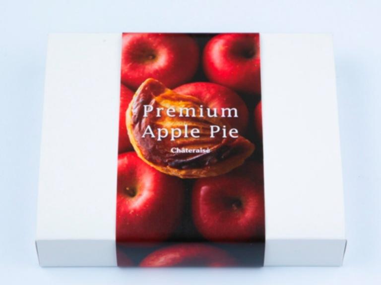ヤツドキ アップルパイ 冷凍 温め方 食べ方 賞味期限 シャトレーゼ 通販