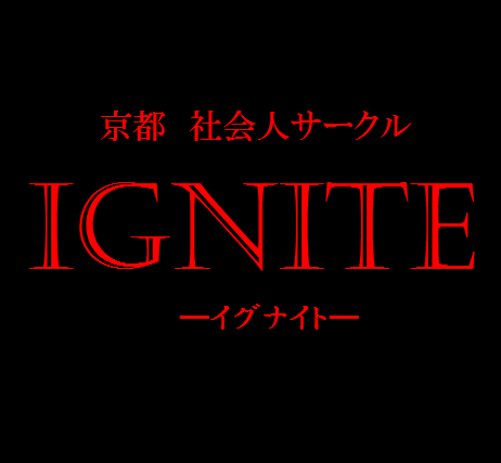 f:id:ignite2017:20170717164647p:plain