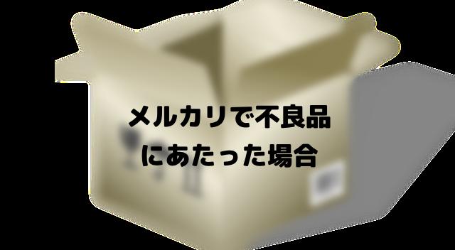 f:id:igogotea:20171025091636p:plain:w400