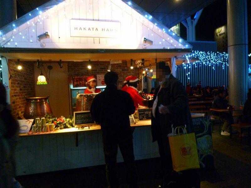 博多 クリスマスマーケット