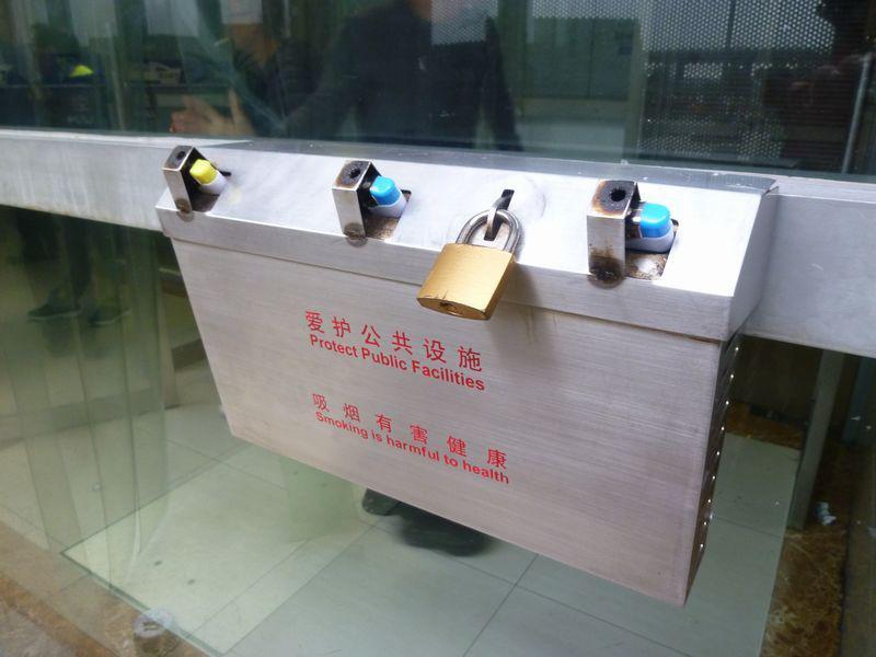 上海浦東国際空港 喫煙所