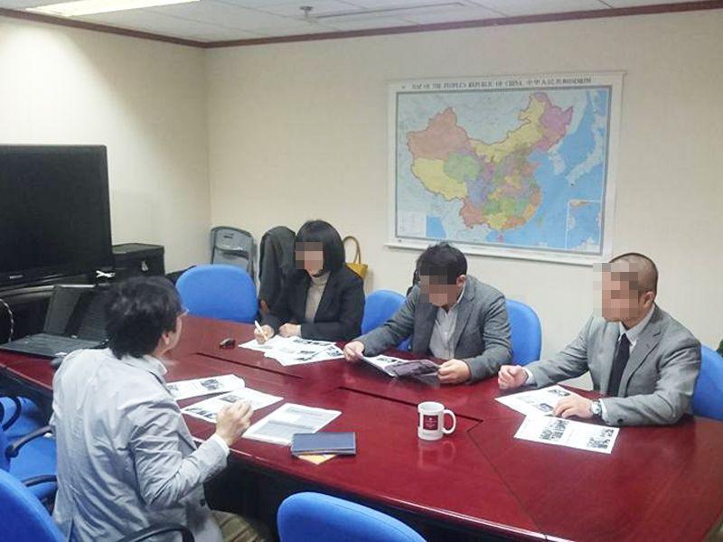 鹿児島県上海事務所