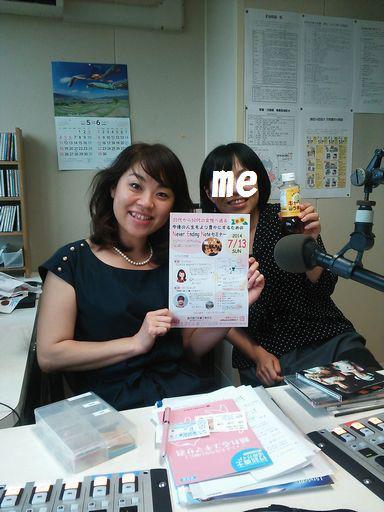 フレンズFM 鹿児島