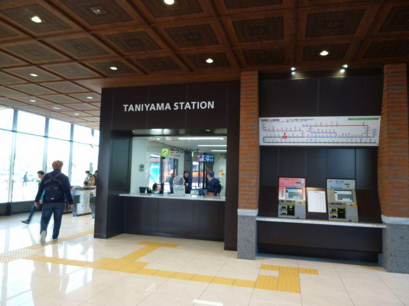JR谷山駅