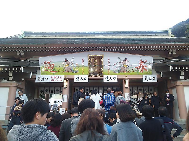 照国神社へ初詣