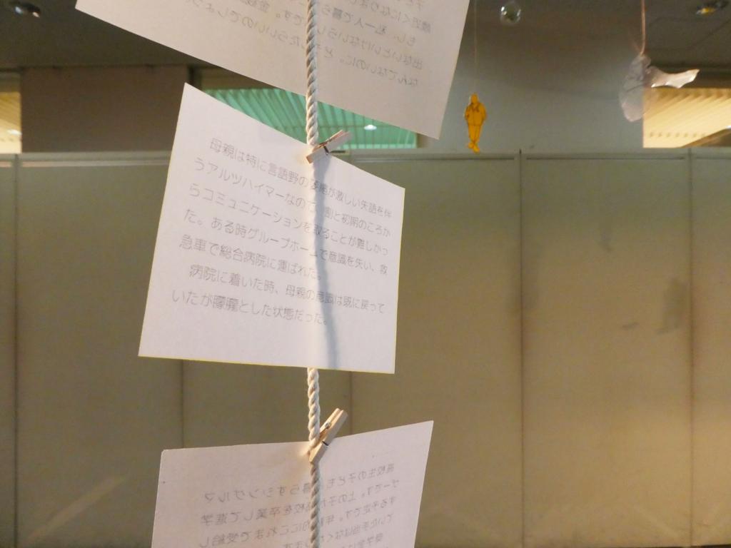 鹿児島県男女共同参画週間事業