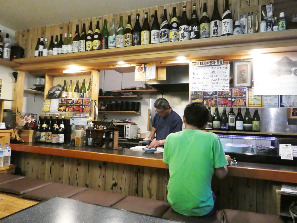 高松 酒肴
