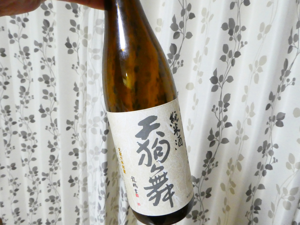 天狗舞 日本酒