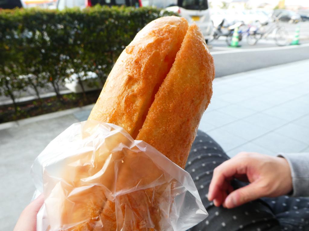 あいらぐまのパン屋さん 谷山