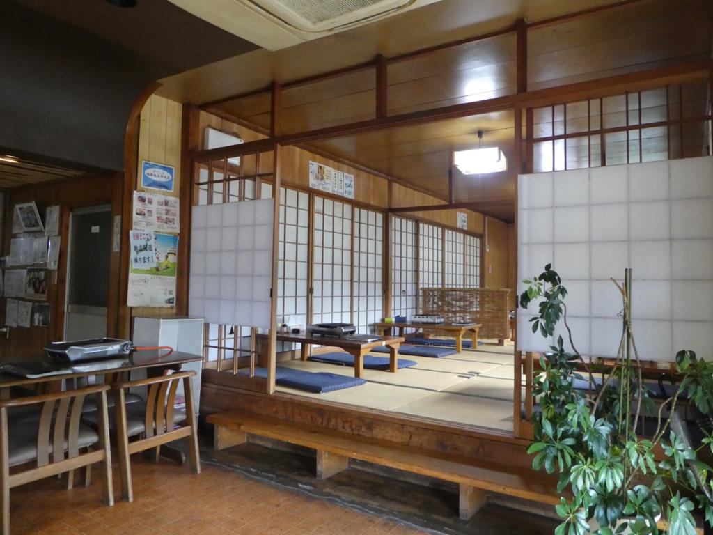 みやま本舗 霧島店