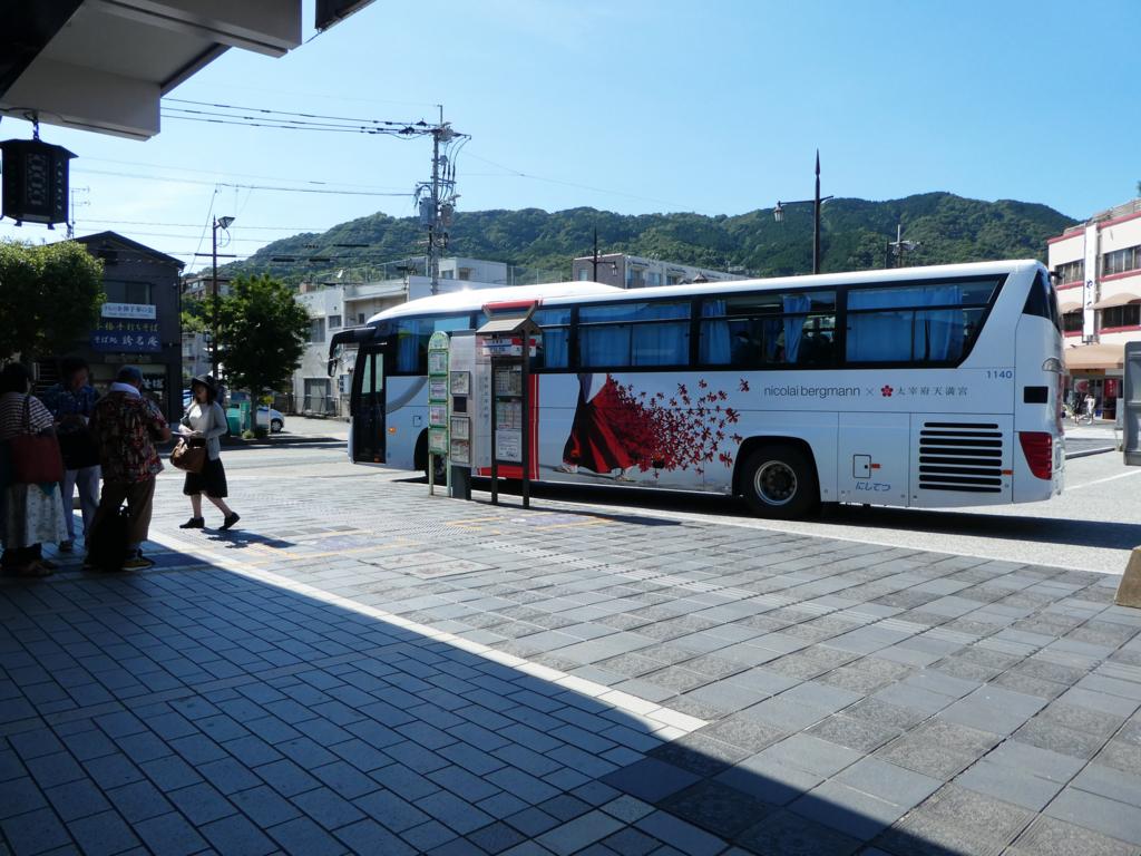 太宰府ライナーバス旅人