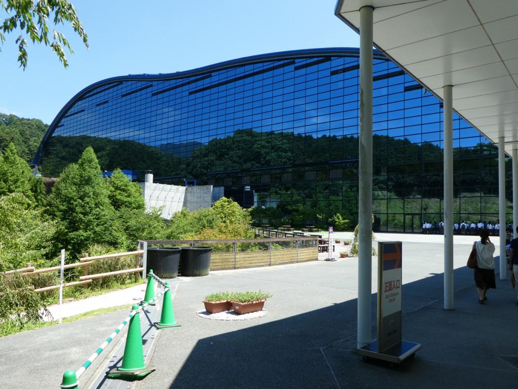 太宰府 九州国立博物館