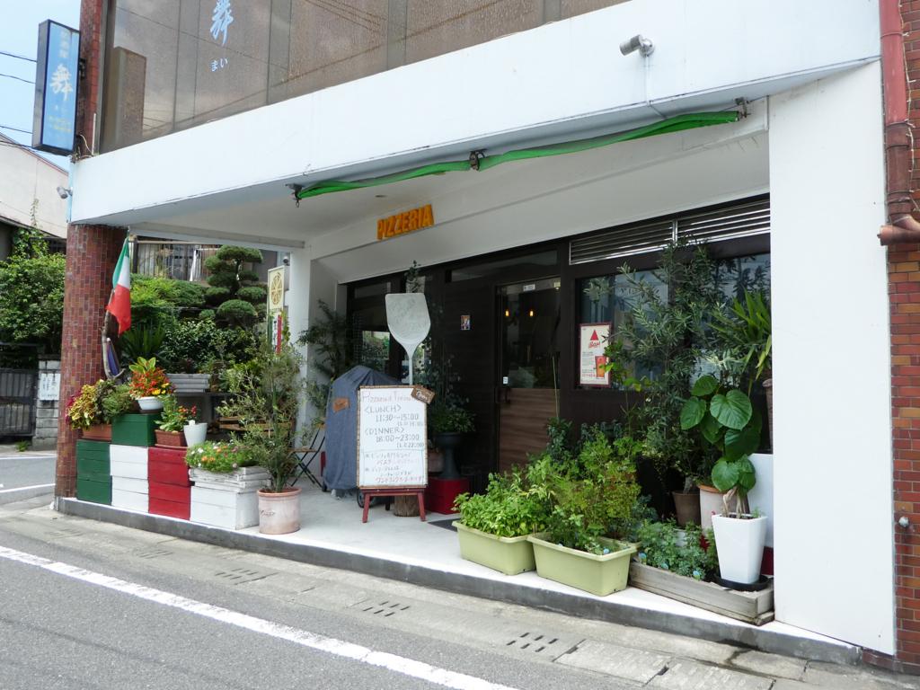 谷山駅 ピザ