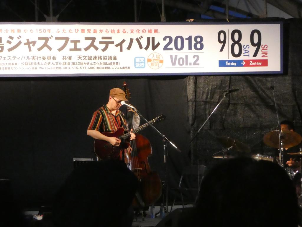 鹿児島ジャズフェスティバル2018