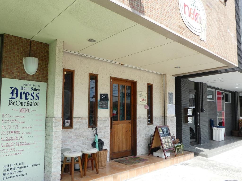 小さなレストランneko 鹿児島市