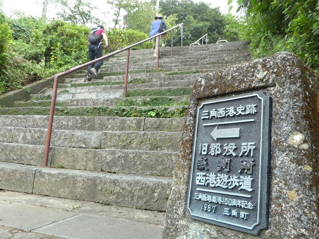 三角西港 熊本