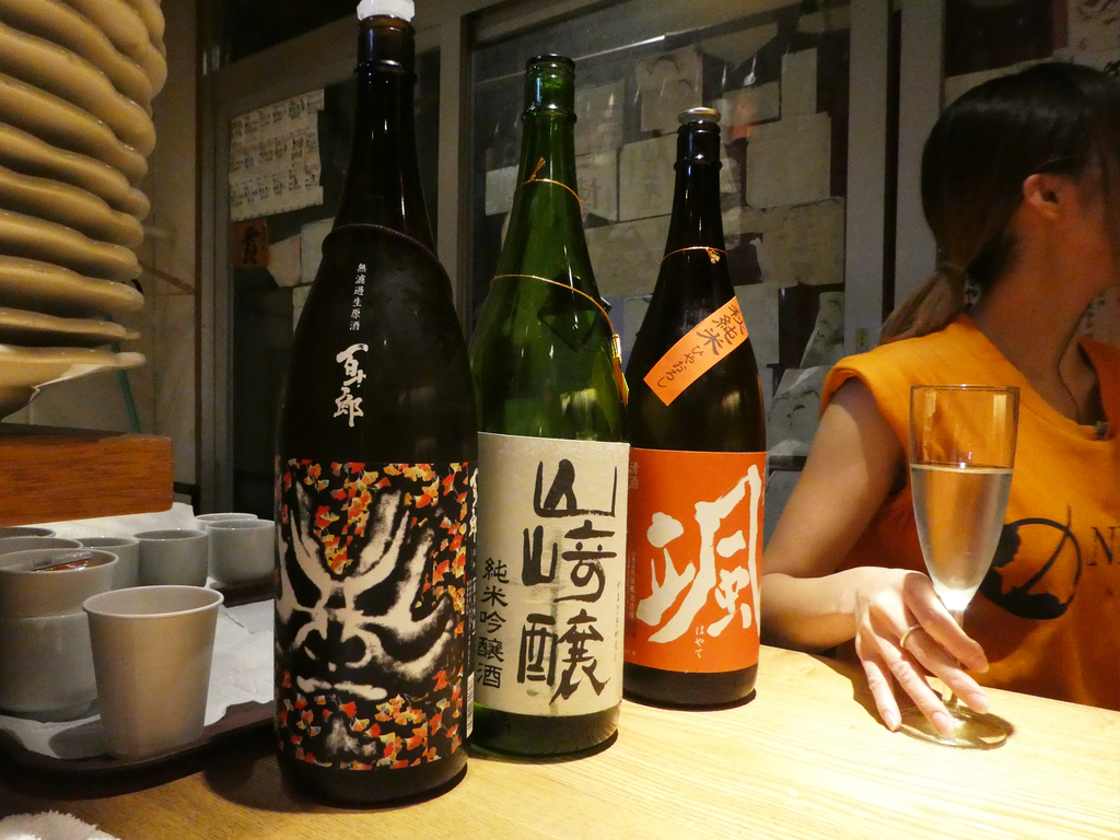 おにたいじ 日本酒