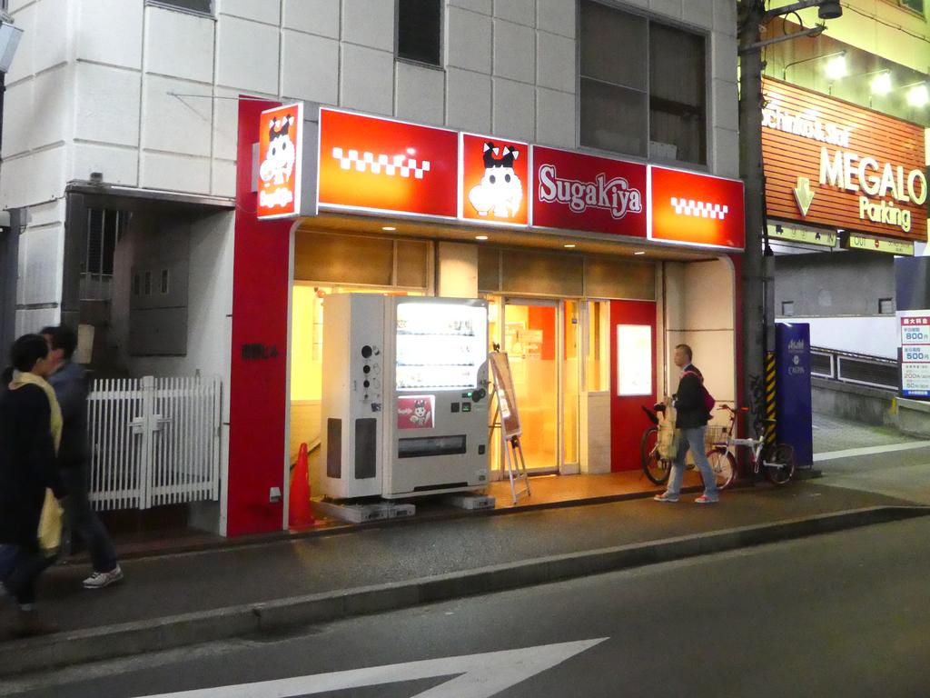 スガキヤ 名古屋