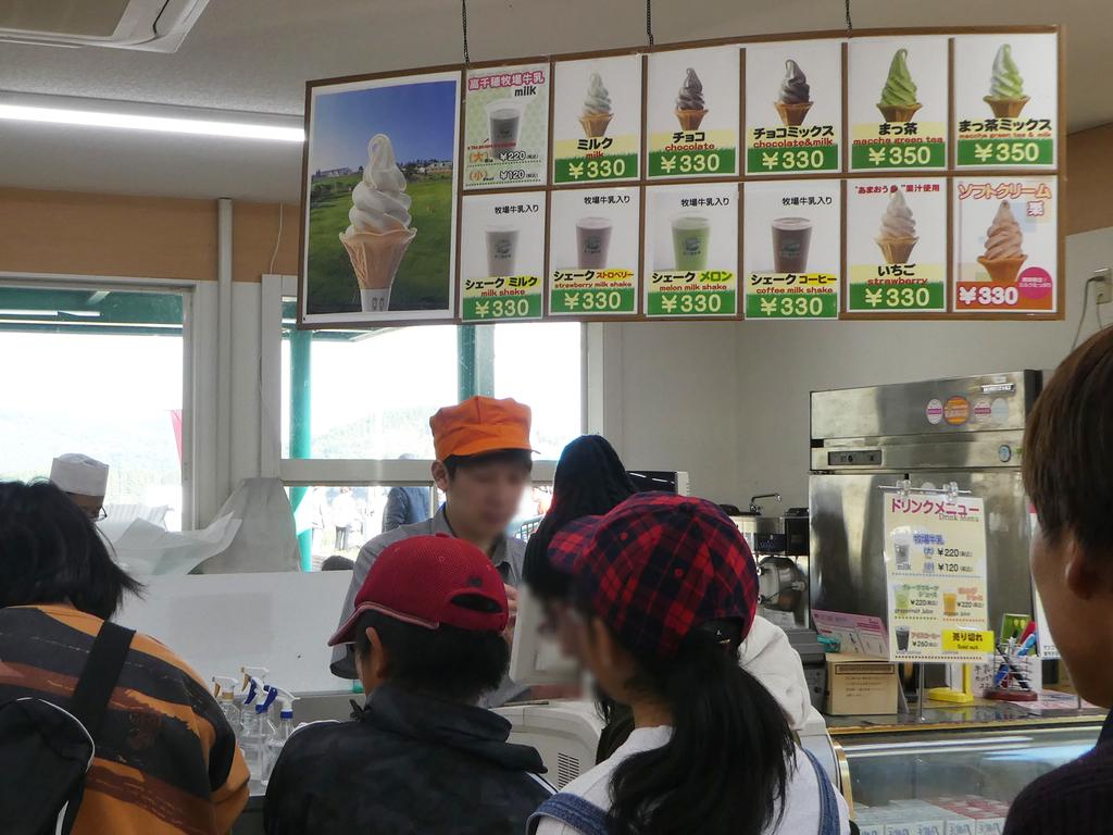 高千穂牧場 ソフトクリーム