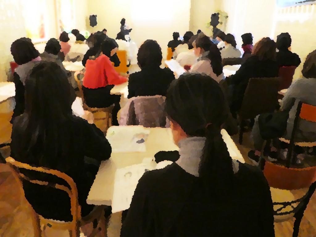 鹿児島県 キャリアデザインセミナー