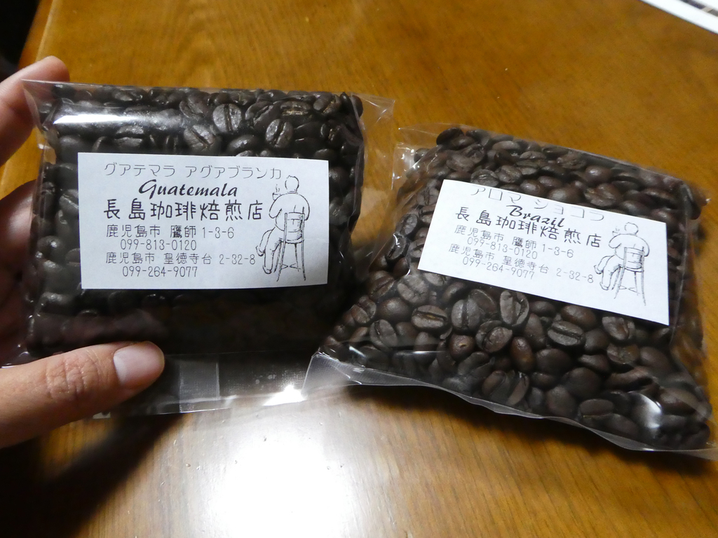 長島珈琲焙煎店 鹿児島