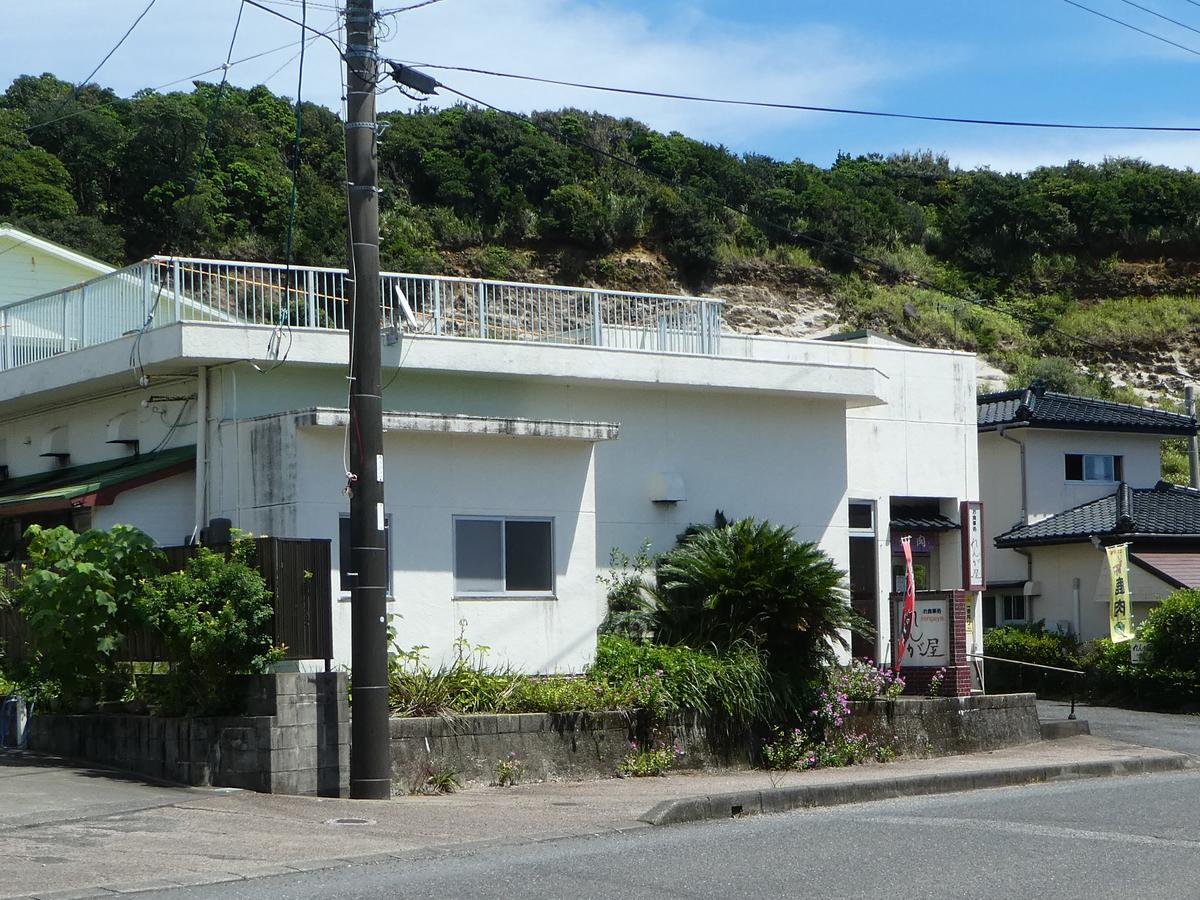 屋久島 ランチ サンパウロ