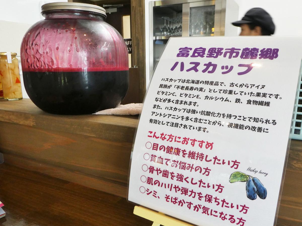 小林生駒高原葡萄酒工房