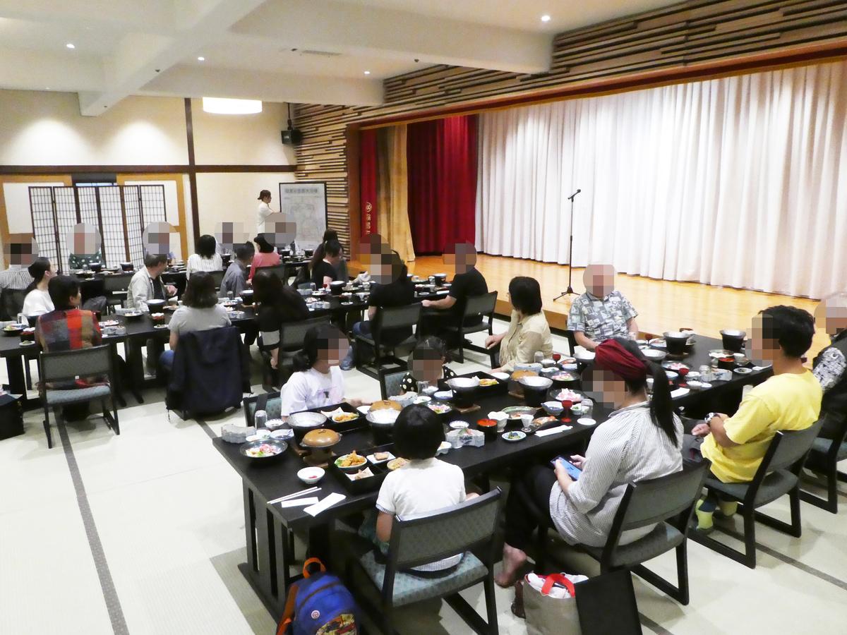 霧島ホテル 昼食
