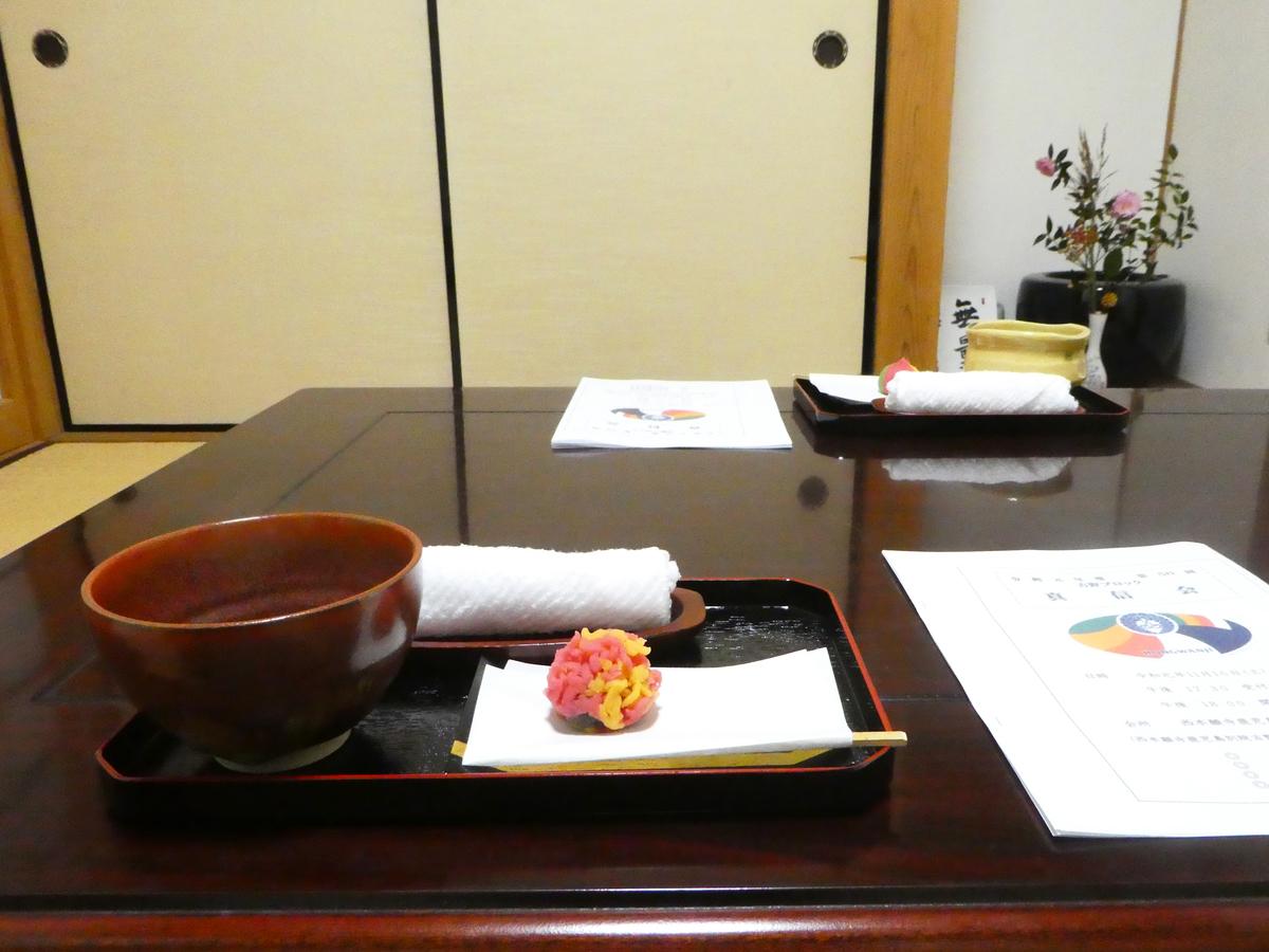和菓子 お抹茶