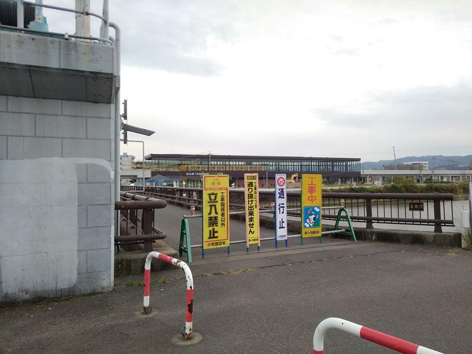 永田川 管理橋