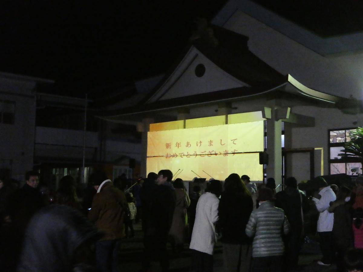除夜の鐘 妙行寺