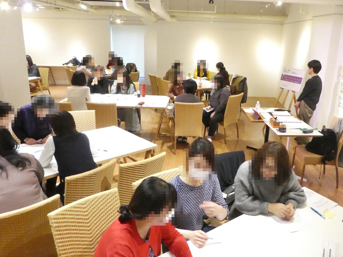アサーティブ 鹿児島 キャリアデザインセミナー