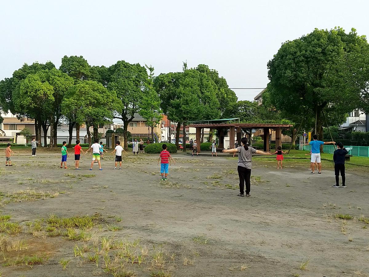 ラジオ体操 清見公園