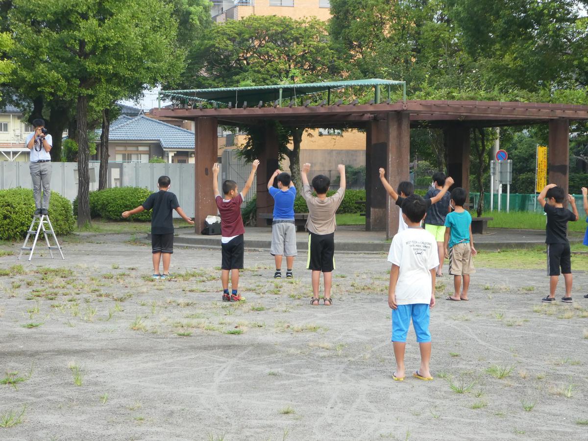 ラジオ体操 夏休み 清見公園