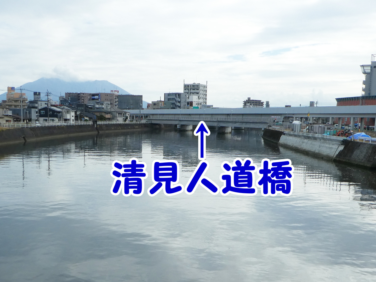 清見人道橋