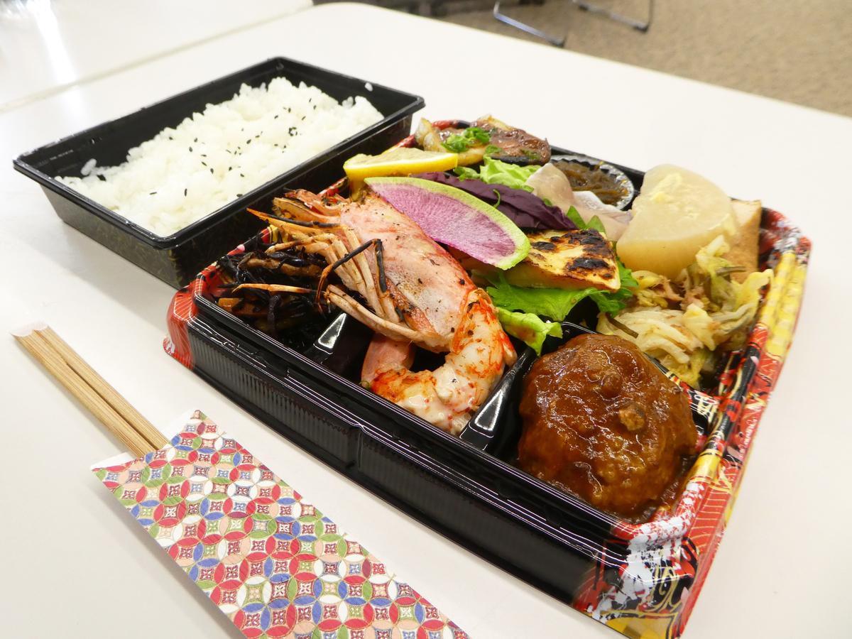 haru お弁当