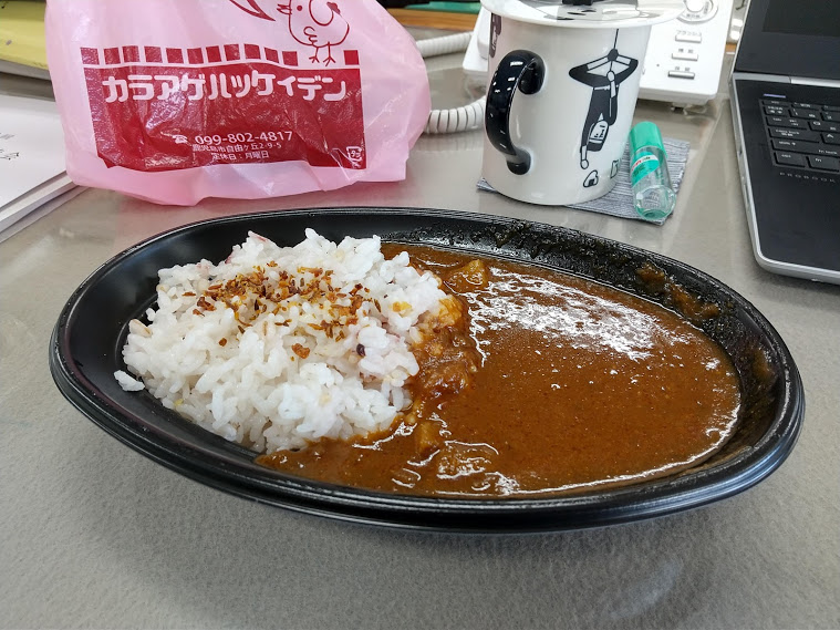 ミミカフェ 欧風カレー ナイスハートカフェ